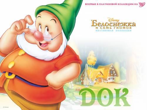 Ucoz ru мультфильмы обои саундтреки